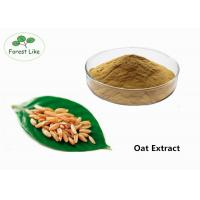Quality Natural Plant Extract Powder Oat Extract Brown Powder Health-care Food Grade for sale