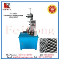 China spiral resistance coil machine for electric heater on sale