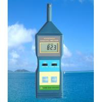 Quality noise meter  SL-5826 for sale