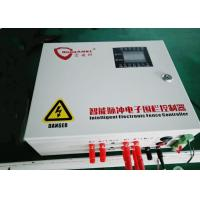 Quality 85CM High Voltage Electric Fence Alarm System 2 Zones 4 / 6 / 8 Lines NO NC for sale