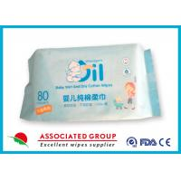Buy cheap Soft & Comfortable Baby Wet and Dry Pure Cotton Wipes Not Remove Flocculation from wholesalers