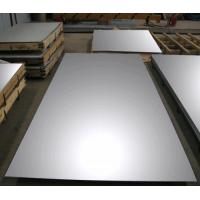 Quality ASTM A-240 TP 317 L flat plate for sale