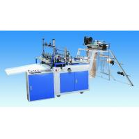 Quality KT-800/600 Heat sealing & cold-cutting without pulling bag making machine for sale