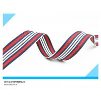 Quality garment accessories PP tape PP webbing for sale