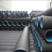 Buy hdpe pipe suppliers/HDPE double wall Corrugated Pipe/double-wall corrugated pipe at wholesale prices