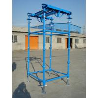 China HDG Painted Q235 steel high loads carrying capacity Cup Lock Scaffolding on sale