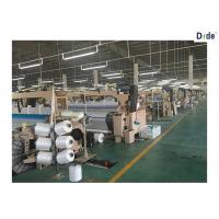 Quality High Speed 280CM Water Jet Loom Machine Single Nozzle Long Span Life for sale