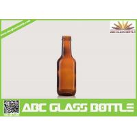 Quality Mytest 236ml Amber Syrup Glass Bottle for sale