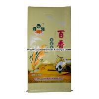 Quality Gravure Printing Laminated Bopp Plastic Bags Woven Polypropylene Rice Bag for sale