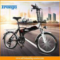 """Ce FCC approval lithium battery Electric Boost Bike with seat foldable 20"""" wheel"""