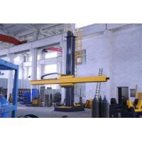 Quality Seam Welding Column And Boom for sale