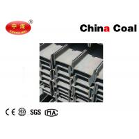 China Hot Sell 12 # I Steel Steel Beams for Building Structures Bridges Machinery Tunnel for sale