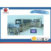 Quality 20 Ltr Water Jar Filling Machine 4 Filling Head , 5 Gallon Water Bottling Equipment 380V / 50HZ for sale