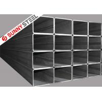 Buy Rectangular Hollow Sections at wholesale prices