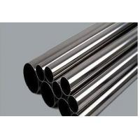 Quality ASTM A312, A213, A269, 269M, GB, T14975, DIN2462 321 stainless Seamless Steel Pipes / Tube for sale