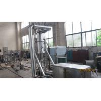 Quality Aspirin Coating Powder Granulator Machine For Pharm Industry Multi Functional for sale