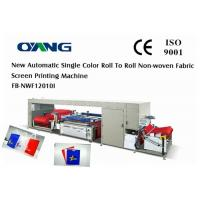 China Ultrasonic Precision Non Woven Bags Printing Machine FB-NWF12010I on sale