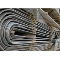 Quality Stainless Steel Cold Drawn U Bend Pipe ASMESA213 ASMESA249 AISI 304 316L for sale