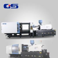 Quality Plastic Horizontal Rubber Servo Motor Injection Molding Machine 4780KN Clamping Force for sale