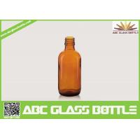 Quality 60ml Amber Glass Bottles For Syrup STD PP 28mm for sale