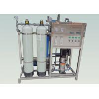 Quality 250LPH RO Water Treatment System  Reverse Osmosis Filtration Equipment Chemicals for sale