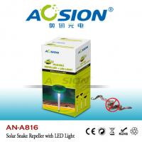 Buy Advanced Garden Solar Snakes Repellent With LED Light at wholesale prices