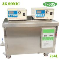 Quality Commercial Industrial Ultrasonic Cleaner 264L / Ultrasonic Washing Machine 3000W Power for sale