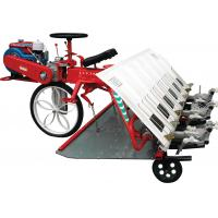 Buy Agriculture Rice Planting Machine And Prices at wholesale prices