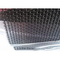 Quality 16 Mesh White Stainless Steel Window Screening Electrostatic Spraying for sale