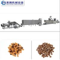 Quality The Cheapest Full Automatic Dog Food Pellet Making Machine /Pet Feed Pellet making machine for sale