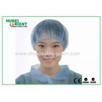 Buy cheap Soft Non Woven Bouffant Cap Breathable Disposable Head Cap with Elastic from wholesalers