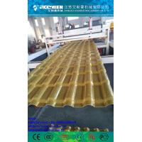 Quality Spanish Style Roof Tiles Synthetic Resin For Roof Tiles/Synthetic resin ASA pvc plastic roof tile for sale