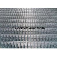 China Square Hole Welded Carbon Steel Wire Mesh Hot Dipped Gal / PVC Coated Plain on sale