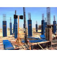 Quality Recyle High Standard Adjustable Concrete Column Formwork , concrete beam formwork for sale