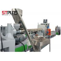 Quality Plastic PET Packing Belt Making Machine , PP Strapping Band Making Machine for sale