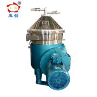 Quality Electric Disc Stack Separator Crude Oil Refinery Plant Soybean 7.5kw Power for sale