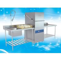 Buy cheap Hood Type Commercial Dishwasher For Restaurant Long Service Life 1400H650W800D from wholesalers