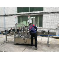 Quality Full Automatic Water Bottle Labeling Machine for Glass / PET Bottle for sale