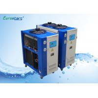 Quality Low Temp 50 Hz Air Cooled And Water Cooled Chillers Portable Water Chiller for sale