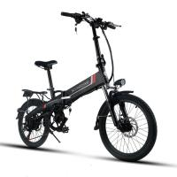 "Quality WWW.YOLCART.COM Samebike JG7186 20"" Aluminum Frame 250W Foldable E-bicycle for sale"