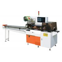Buy cheap bags lock hardware packing machine ALD~350W from wholesalers