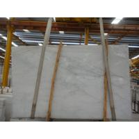 Quality China White Marble Polished Big Slabs  Oriental White Marble Statuario Bianco East White for sale