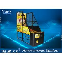 Buy cheap Hot Selling Street Basketball Shooting Arcade Game Machine street basketball from wholesalers