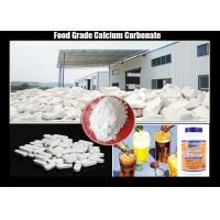 Quality CAS No 471-34-1 Natural Calcium Carbonate Food Grade , Calcium Chewing Tablets for sale