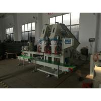 Quality High Capacity Coal Bagger Coal Bagging Equipment Charcoal Bagging Machine for sale