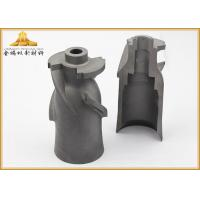 Quality Heavy Duty Tungsten Carbide Fuel Injector Nozzle Polished Surface Wear - Resistant for sale