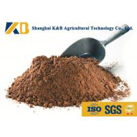 Buy OEM Healthy Fish Meal Animal Feed Can Make Animals Healthy And Stronger at wholesale prices