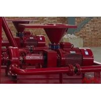 Quality Aipu soilds control well drilling fluid SLH mud mixing pump for sale for sale