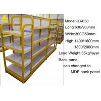 China Double Side Grocery Store Shelves Of Steel Layer And MDF Layer Yellow Wood Grain on sale