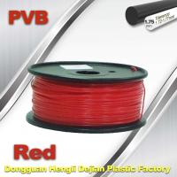 Quality Red PVB 3D Printer Filament 1.75mm / 3d Printer Consumables 0.5KG / Roll for sale